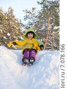 Счастливая девочка скатывается со снежной горки. Стоковое фото, фотограф Ксения Богданова / Фотобанк Лори