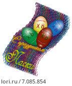 Пасхальная открытка. Пасхальные яйца на разноцветном плетеном коврике. Стоковая иллюстрация, иллюстратор Светлана Круглова / Фотобанк Лори