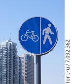 """Купить «Знак """"Пешеходный переход и велосипедная дорожка"""" на фоне домов в городе Дубай, ОАЭ», фото № 7092362, снято 30 октября 2014 г. (c) SevenOne / Фотобанк Лори"""