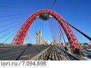 Купить «Живописный мост», эксклюзивное фото № 7094898, снято 18 февраля 2015 г. (c) lana1501 / Фотобанк Лори