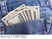 Купить «Деньги в кармане», фото № 7097822, снято 8 июня 2011 г. (c) Мария Разумная / Фотобанк Лори