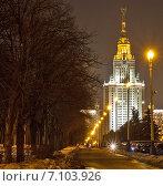 Парк перед университетом имени Ломоносова (2015 год). Стоковое фото, фотограф Vladimir Oboliaev / Фотобанк Лори