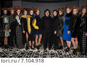Купить «NEW YORK, NY - FEBRUARY 12: Models lineup after the runway at Big Park fashion show during Mercedes-Benz Fashion Week Fall 2015 at Beautique on February 12, 2015 in New York», фото № 7104918, снято 12 февраля 2015 г. (c) Anton Oparin / Фотобанк Лори