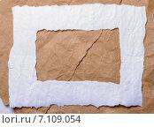 Мятая бумага и место для текста. Стоковое фото, фотограф Marina Kutukova / Фотобанк Лори