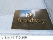 Купить «Street sign on Broadway on bright day», фото № 7115266, снято 18 декабря 2013 г. (c) Elnur / Фотобанк Лори
