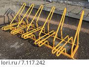 Купить «Желтая велопарковка», эксклюзивное фото № 7117242, снято 10 июня 2014 г. (c) Анатолий Матвейчук / Фотобанк Лори