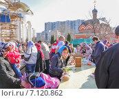 Купить «Прихожане на освящении куличей и яиц в канун Пасхи», эксклюзивное фото № 7120862, снято 19 апреля 2014 г. (c) Алёшина Оксана / Фотобанк Лори