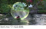 Мальчик в шарике (2015 год). Редакционное видео, видеограф Геннадий Георгевич Руденко / Фотобанк Лори