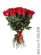 Большой букет из красных роз. Стоковое фото, фотограф Андрей Новосёлов / Фотобанк Лори
