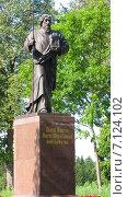 Купить «Памятник Андрею Первозванному на Валааме», фото № 7124102, снято 14 августа 2014 г. (c) Алексей Ларионов / Фотобанк Лори