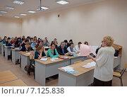 Курсы повышения квалификации для преподавателей (2015 год). Редакционное фото, фотограф Ирина Буржинская / Фотобанк Лори