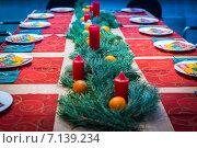 Праздничный новогодний стол. Стоковое фото, фотограф Моргулян Михаил / Фотобанк Лори