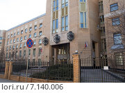 Купить «Здание Верховного суда Российской Федерации, Москва», фото № 7140006, снято 18 марта 2015 г. (c) Юлия Преснякова / Фотобанк Лори