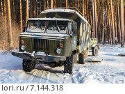 Купить «Военный полоноприводный автомобиль ГАЗ-66 с походной кухней», фото № 7144318, снято 8 февраля 2015 г. (c) Евгений Ткачёв / Фотобанк Лори