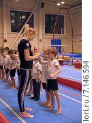 Спортивная гимнастика для детей (2014 год). Редакционное фото, фотограф Ирина Буржинская / Фотобанк Лори
