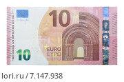 Купить «Новая купюра 10 евро», фото № 7147938, снято 16 февраля 2019 г. (c) Некрасов Андрей / Фотобанк Лори