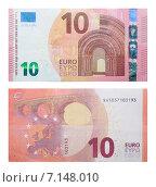 Купить «Новая купюра 10 евро», фото № 7148010, снято 16 февраля 2019 г. (c) Некрасов Андрей / Фотобанк Лори