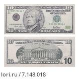 Купить «Десять долларов США», фото № 7148018, снято 25 июня 2018 г. (c) Некрасов Андрей / Фотобанк Лори
