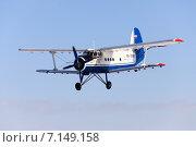 Купить «Самолет Ан-2 в полете», фото № 7149158, снято 14 марта 2015 г. (c) Владимир Мельников / Фотобанк Лори