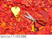 Купить «День Валентина бумажное сердце», фото № 7153086, снято 8 февраля 2015 г. (c) Влад  Плотников / Фотобанк Лори