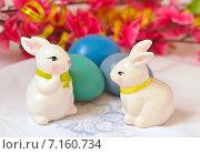 Пасхальный натюрморт с кроликами. Стоковое фото, фотограф Anna Bukharina / Фотобанк Лори