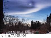 Купить «Солнечное затмение 20 марта 2015 года в Екатеринбурге», фото № 7165406, снято 20 марта 2015 г. (c) Александр Усик / Фотобанк Лори