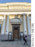 Купить «Государственный Русский музей, Санкт-Петербург», фото № 7168186, снято 17 марта 2015 г. (c) Зезелина Марина / Фотобанк Лори