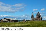 Кижский погост (2014 год). Редакционное фото, фотограф Мариана Бэлэнеску / Фотобанк Лори