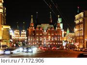 Ночная Москва. Стоковое фото, фотограф Алена Перфилова / Фотобанк Лори