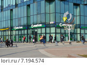 Купить «Райффайзенбанк, ОТП Банк. Бизнес-центр «Метрополис». Ленинградское шоссе, 16. Москва», эксклюзивное фото № 7194574, снято 11 марта 2015 г. (c) lana1501 / Фотобанк Лори