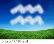 Купить «Composite image of cloud in shape of aquarius star sign», фото № 7194954, снято 31 марта 2020 г. (c) Wavebreak Media / Фотобанк Лори