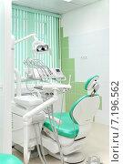 Купить «Современное оборудование в стоматологическом кабинете», эксклюзивное фото № 7196562, снято 31 марта 2015 г. (c) Алёшина Оксана / Фотобанк Лори