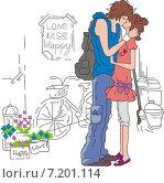 Красивая пара целуется на улице. Стоковая иллюстрация, иллюстратор Попова Евгения / Фотобанк Лори