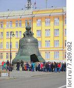 Туристы около Царь-колокола в Московском Кремле, эксклюзивное фото № 7209082, снято 20 марта 2015 г. (c) lana1501 / Фотобанк Лори