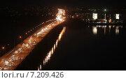 Купить «Мост через Днепр ночью. Днепропетровск. Украина», видеоролик № 7209426, снято 28 марта 2013 г. (c) Потийко Сергей / Фотобанк Лори