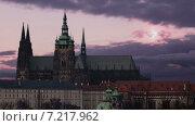 Купить «Собор святого Вита в Праге. Таймлапс», видеоролик № 7217962, снято 3 апреля 2015 г. (c) Мальцев Артур / Фотобанк Лори