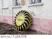 Купить «Автомобильное колесо в виде рекламы шиномонтажа. Зарайск, Московская область», эксклюзивное фото № 7224578, снято 8 марта 2015 г. (c) Илюхина Наталья / Фотобанк Лори