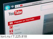 Купить «Интернет-сайт Youtube», фото № 7225818, снято 10 октября 2013 г. (c) g.bruev / Фотобанк Лори