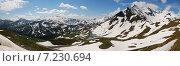 Купить «Панорама горного пейзажа, дорога Grossglockner, Австрия», фото № 7230694, снято 12 июня 2014 г. (c) Сергей Драцкий / Фотобанк Лори