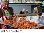 Рыночная торговля (2014 год). Редакционное фото, фотограф demon15 / Фотобанк Лори
