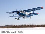 Купить «Самолет Ан-2 на лыжном шасси на взлете», фото № 7231686, снято 2 апреля 2015 г. (c) Владимир Мельников / Фотобанк Лори