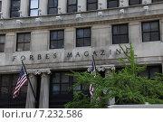 Forbes magazine New York. Редакция журнала в Нью-Йорке (2013 год). Редакционное фото, фотограф Татьяна Четвертакова / Фотобанк Лори