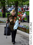 Женщина ветеран Великой Отечественной войны (2012 год). Редакционное фото, фотограф Наталья Уварова / Фотобанк Лори