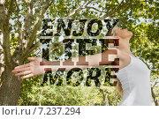 Купить «Composite image of content young woman doing yoga in a park», фото № 7237294, снято 7 апреля 2020 г. (c) Wavebreak Media / Фотобанк Лори