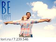 Купить «Composite image of happy couple standing outside with arms stretched kissing», фото № 7239546, снято 17 июля 2018 г. (c) Wavebreak Media / Фотобанк Лори