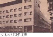 Купить «Кёнигсберг. Имперское радио», фото № 7241818, снято 22 июля 2019 г. (c) Svet / Фотобанк Лори