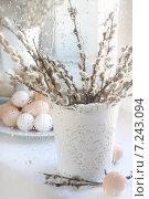 Купить «Пасха», фото № 7243094, снято 23 сентября 2018 г. (c) Марина Володько / Фотобанк Лори