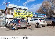 Купить «Шиномонтаж. Массовая замена зимних автомобильных колес на летние», фото № 7246118, снято 11 апреля 2015 г. (c) FotograFF / Фотобанк Лори