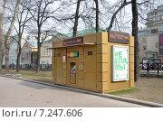 Купить «Москва, общественный туалет на Страстном бульваре», фото № 7247606, снято 8 апреля 2015 г. (c) Овчинникова Ирина / Фотобанк Лори