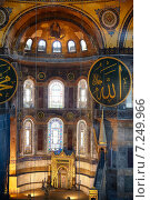 Купить «The interior of the Hagia Sophia with famouse Islamic elements, Istanbul», фото № 7249966, снято 9 июля 2014 г. (c) Serg Zastavkin / Фотобанк Лори